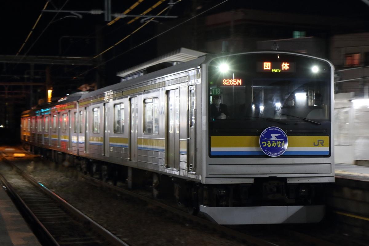 f:id:kawaturu:20201219214300j:plain