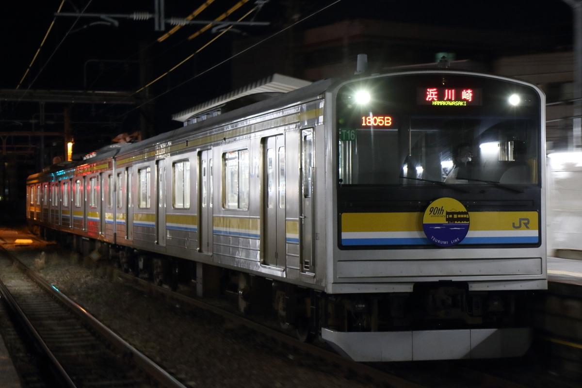f:id:kawaturu:20201219214652j:plain
