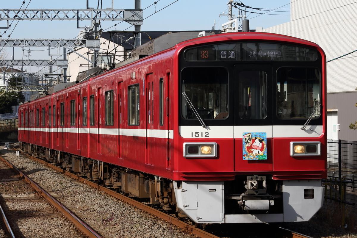 f:id:kawaturu:20210103204628j:plain