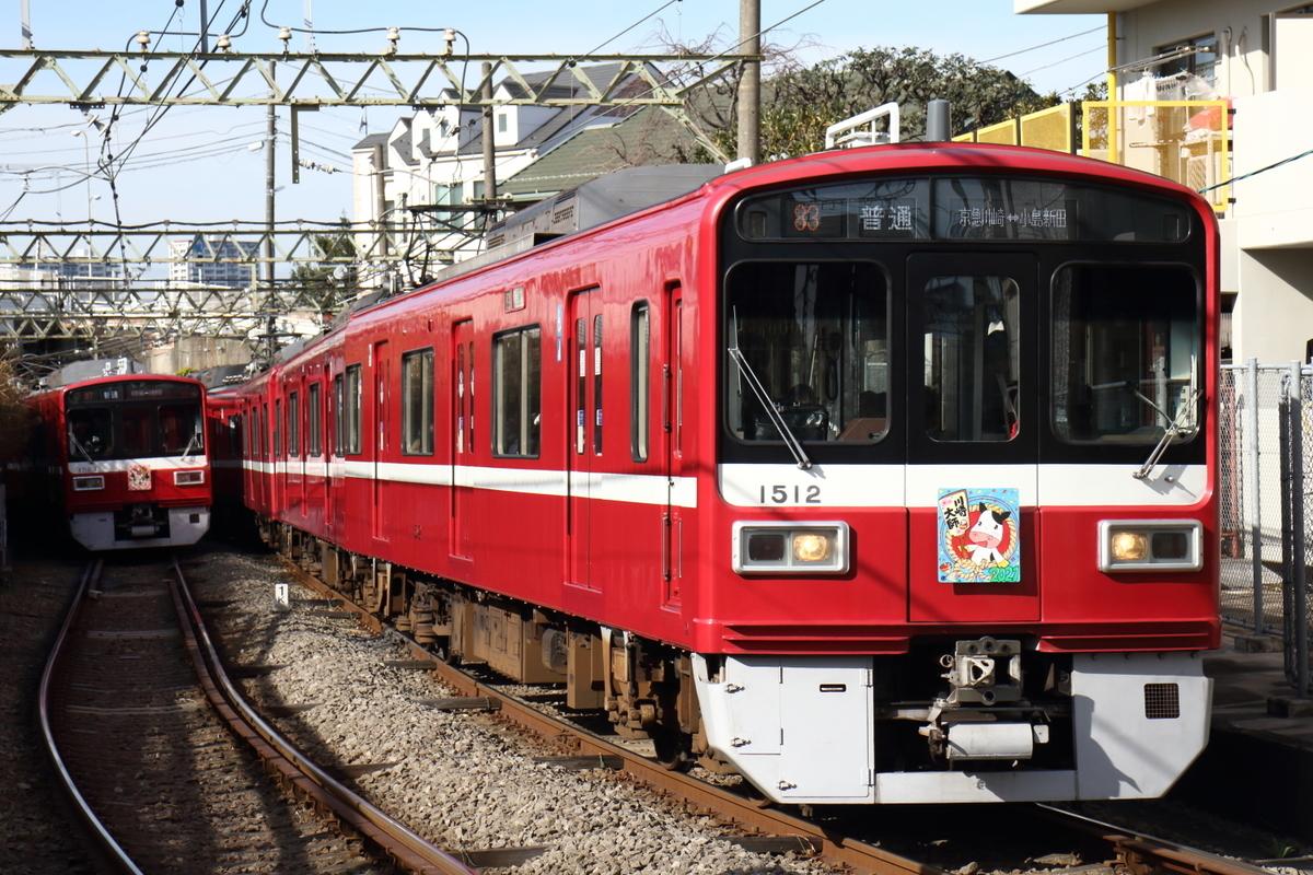 f:id:kawaturu:20210103205232j:plain