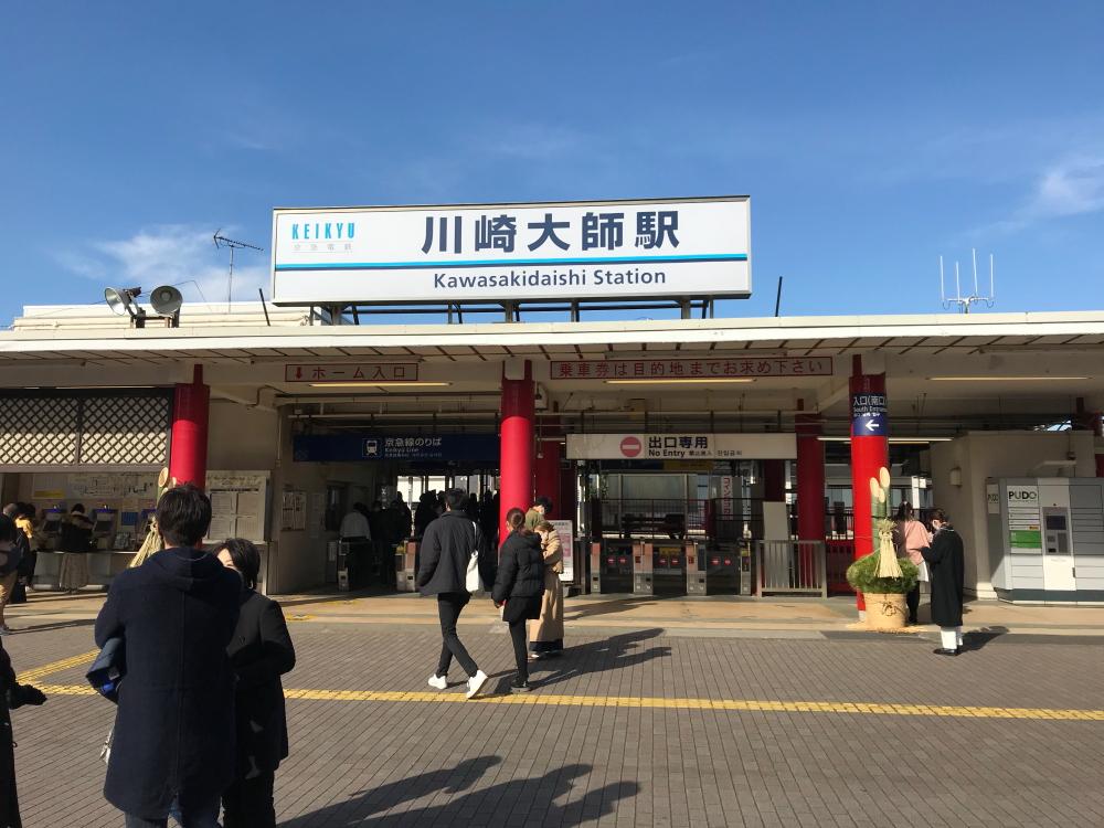 f:id:kawaturu:20210103205318j:plain