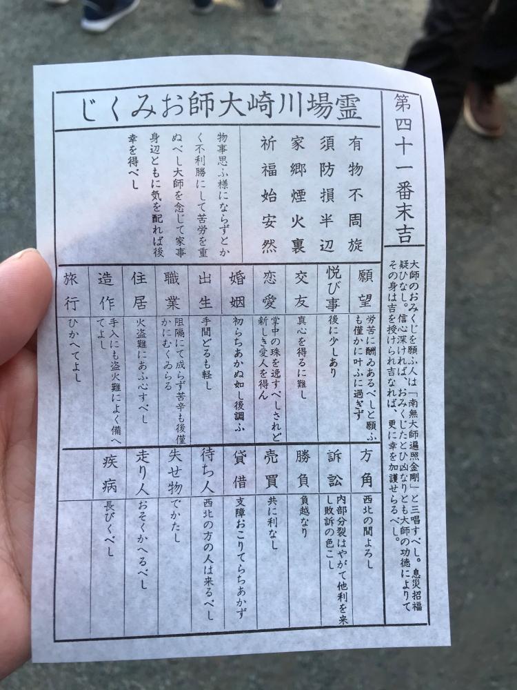 f:id:kawaturu:20210103210007j:plain