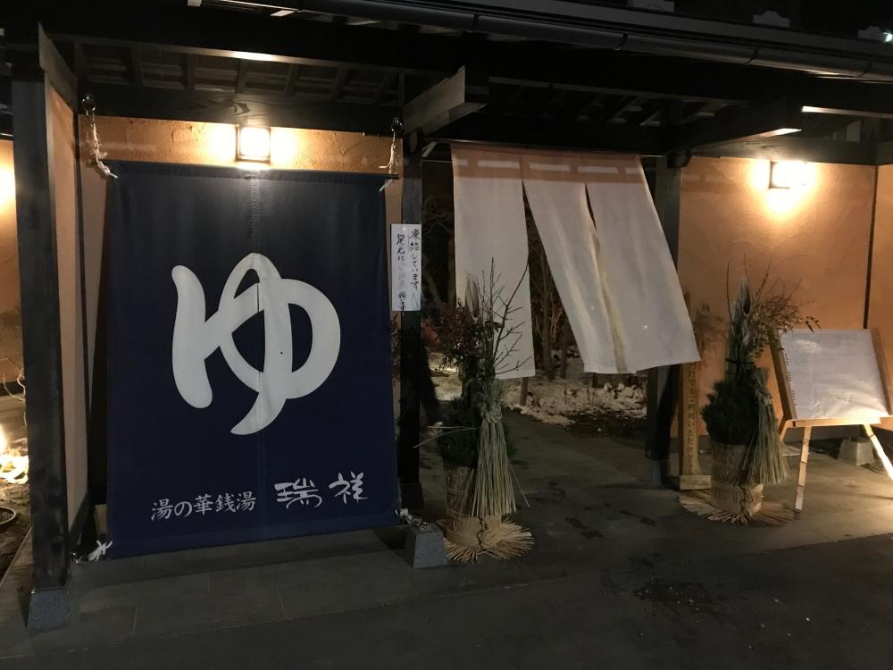f:id:kawaturu:20210104123646j:plain