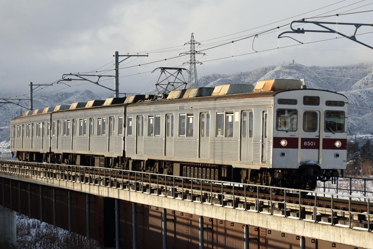 f:id:kawaturu:20210108215102j:plain