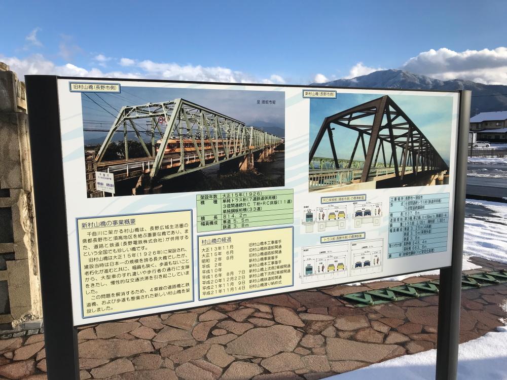 f:id:kawaturu:20210108215329j:plain