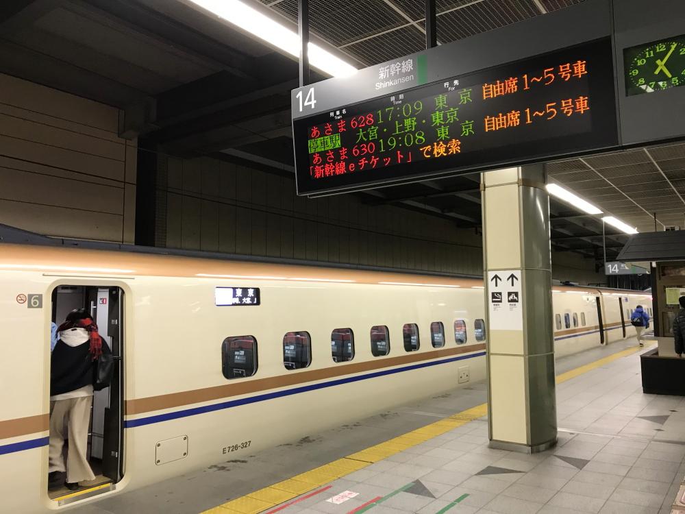 f:id:kawaturu:20210108220026j:plain