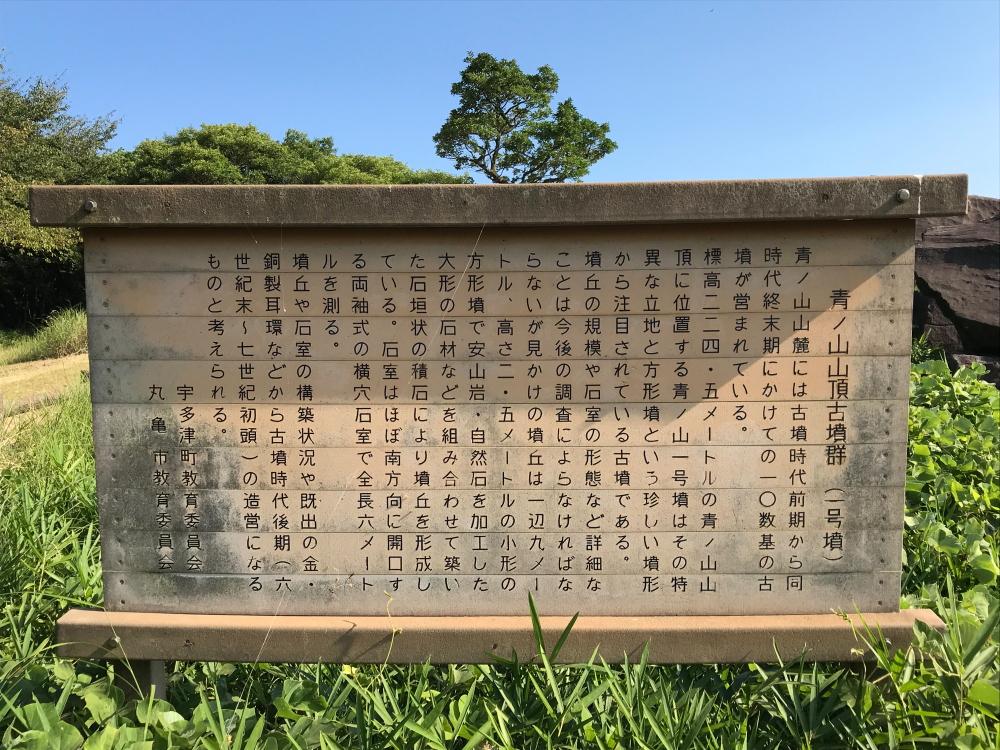 f:id:kawaturu:20210118211821j:plain