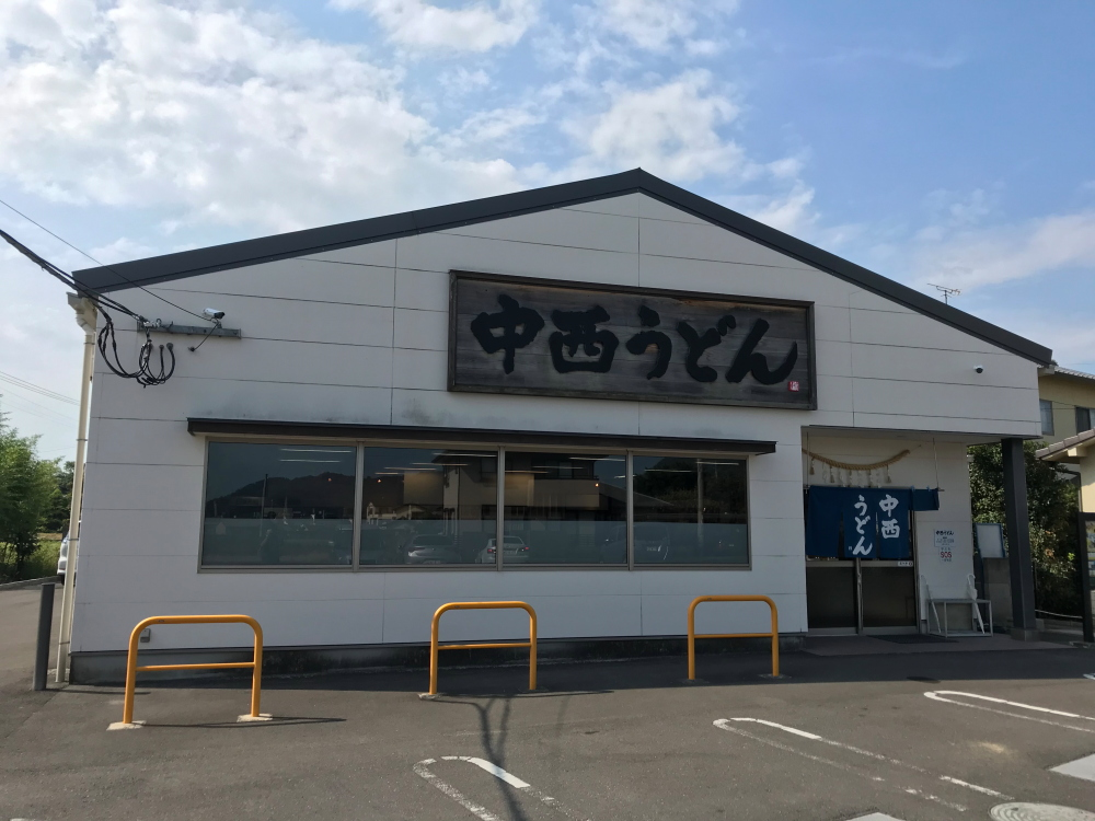 f:id:kawaturu:20210121212645j:plain