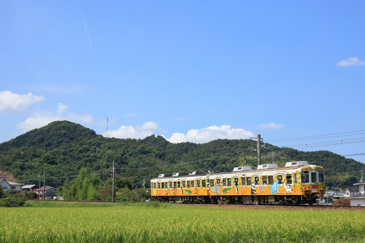 f:id:kawaturu:20210123212642j:plain