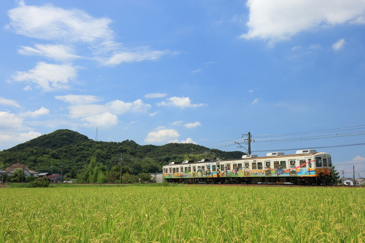 f:id:kawaturu:20210123213543j:plain