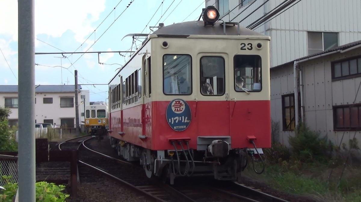 f:id:kawaturu:20210126212951j:plain