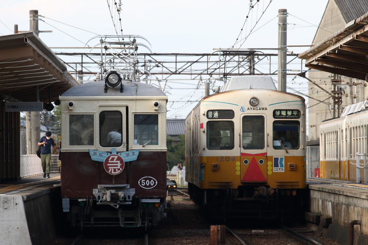 f:id:kawaturu:20210126213104j:plain