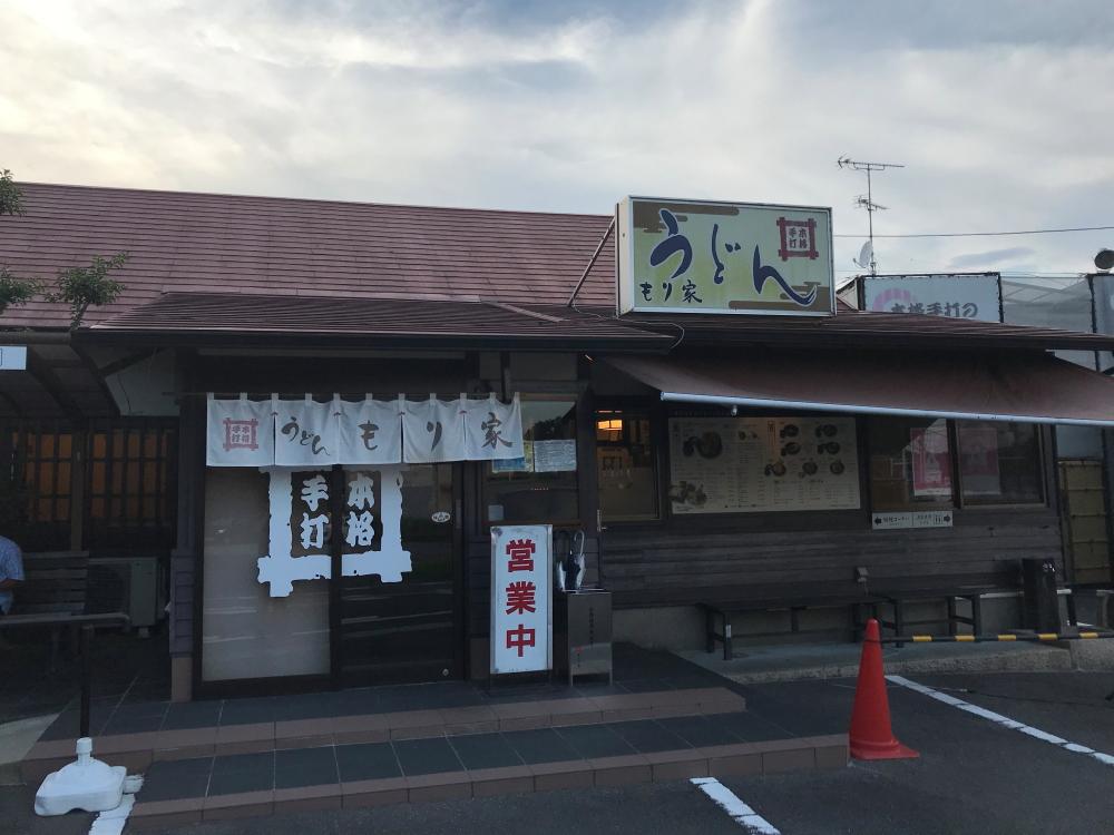 f:id:kawaturu:20210127010401j:plain