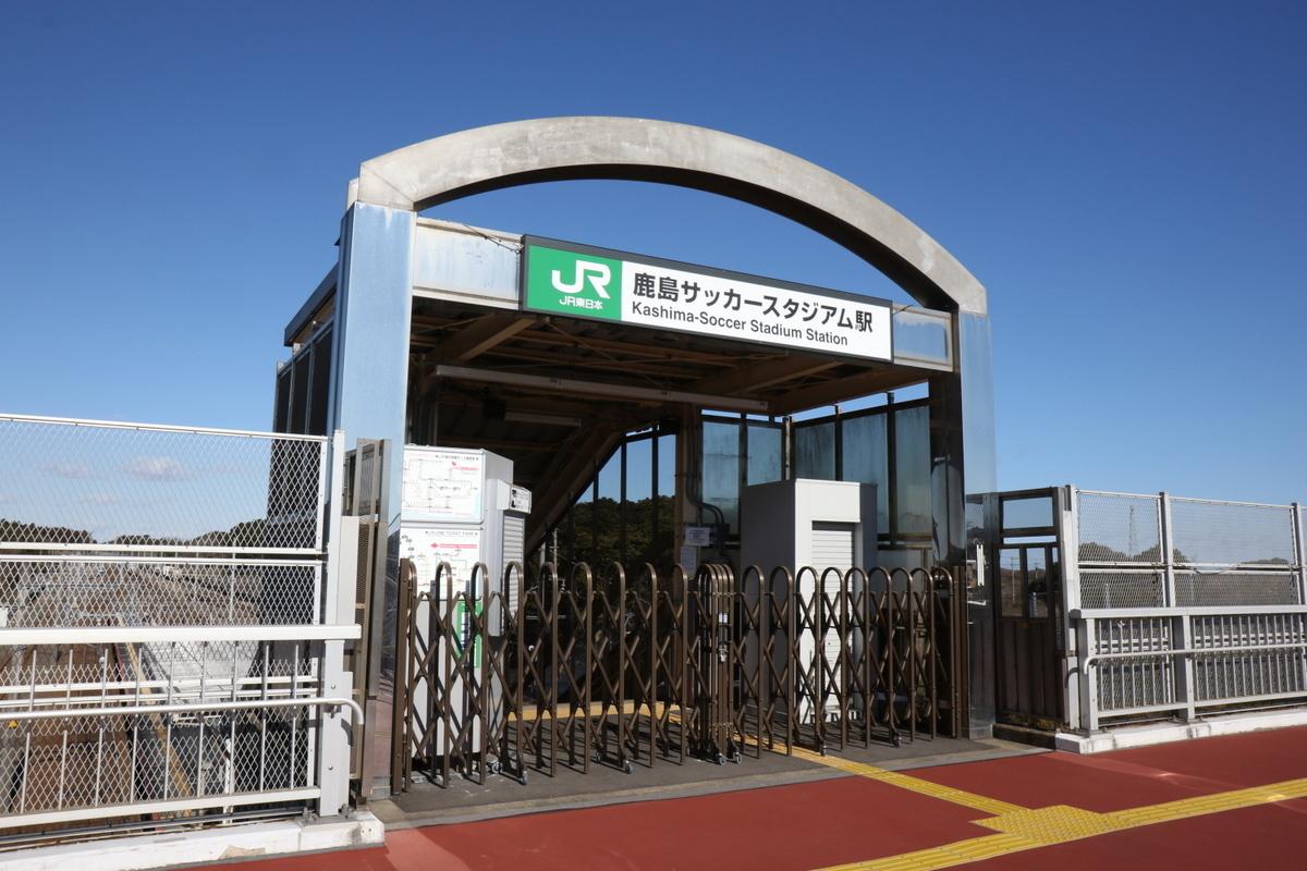 f:id:kawaturu:20210201211236j:plain