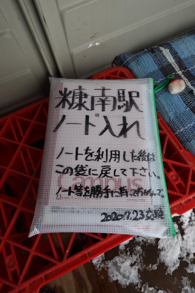 f:id:kawaturu:20210226212612j:plain