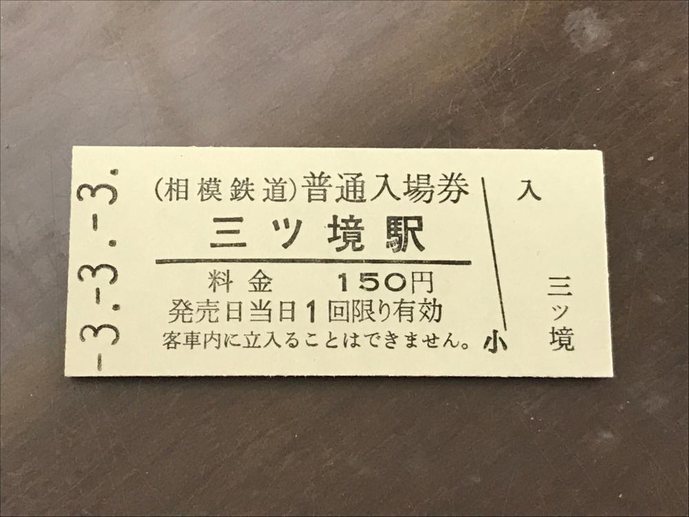 f:id:kawaturu:20210303215822j:plain