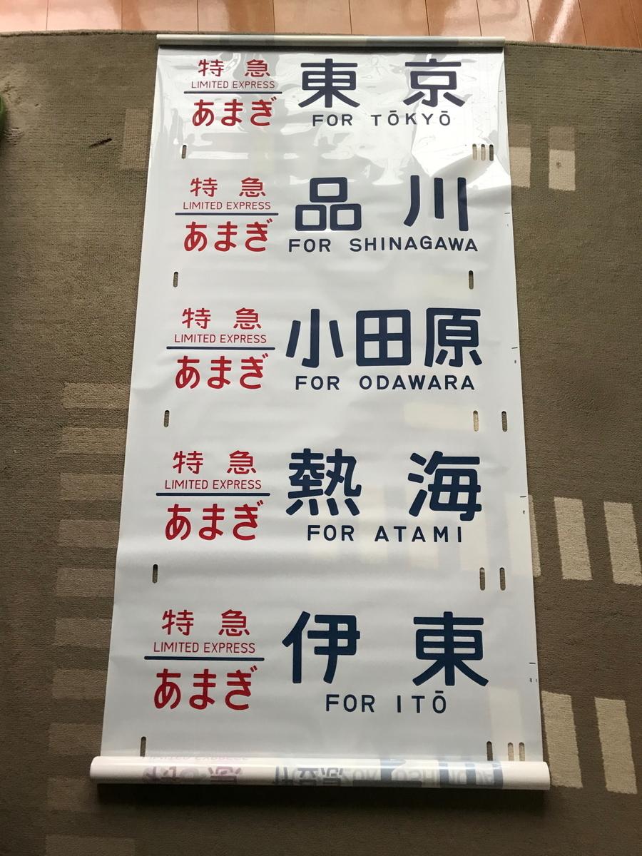 f:id:kawaturu:20210307224601j:plain
