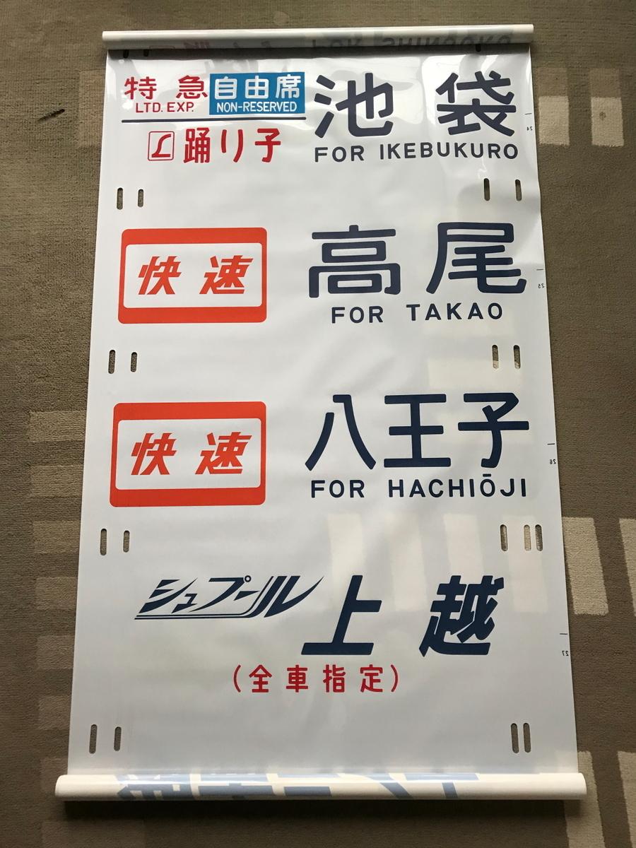 f:id:kawaturu:20210309005828j:plain