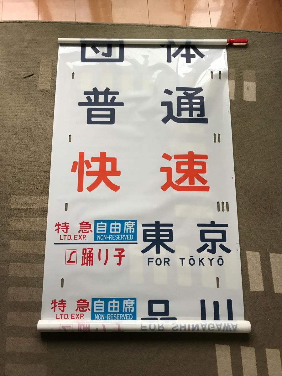 f:id:kawaturu:20210309005844j:plain
