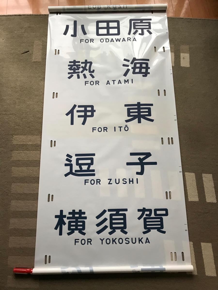 f:id:kawaturu:20210309010543j:plain