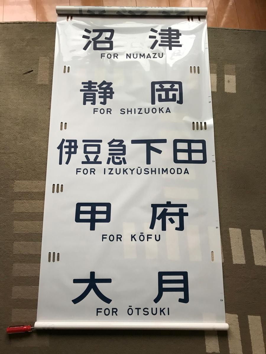 f:id:kawaturu:20210309010558j:plain