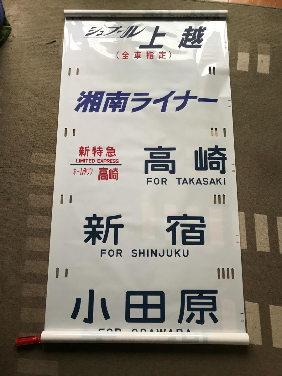 f:id:kawaturu:20210309015645j:plain
