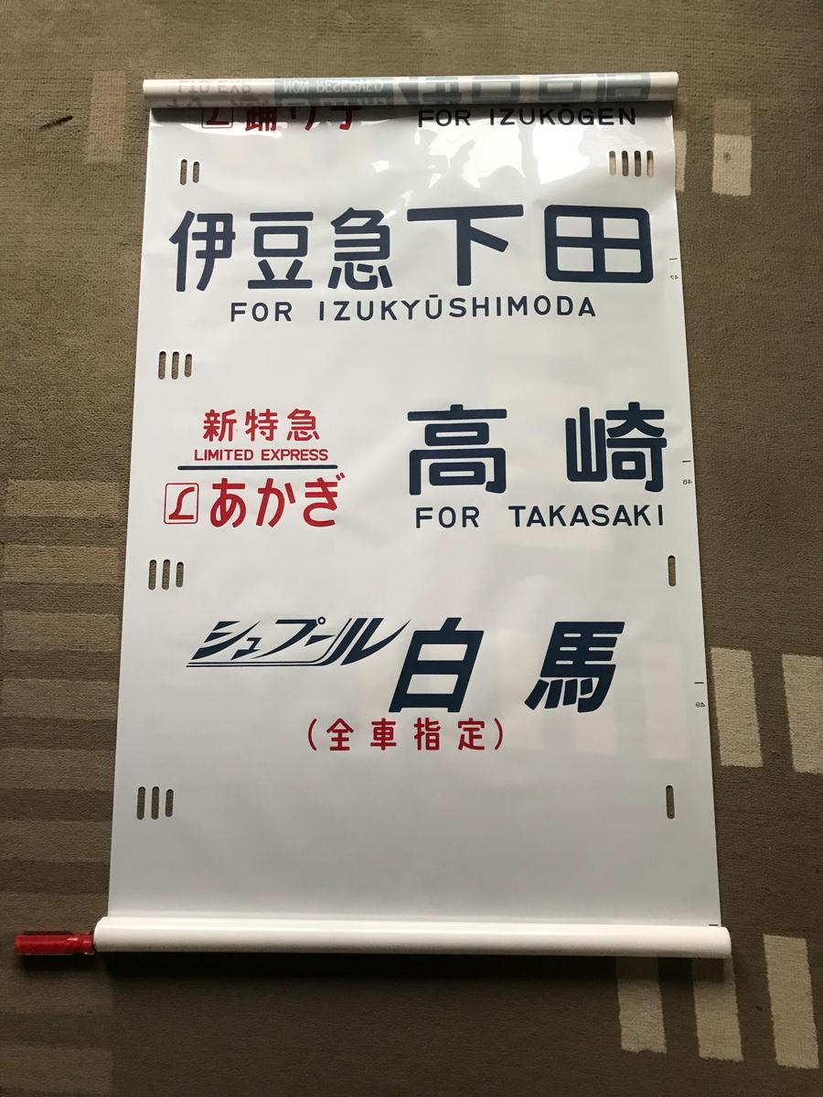 f:id:kawaturu:20210309022502j:plain