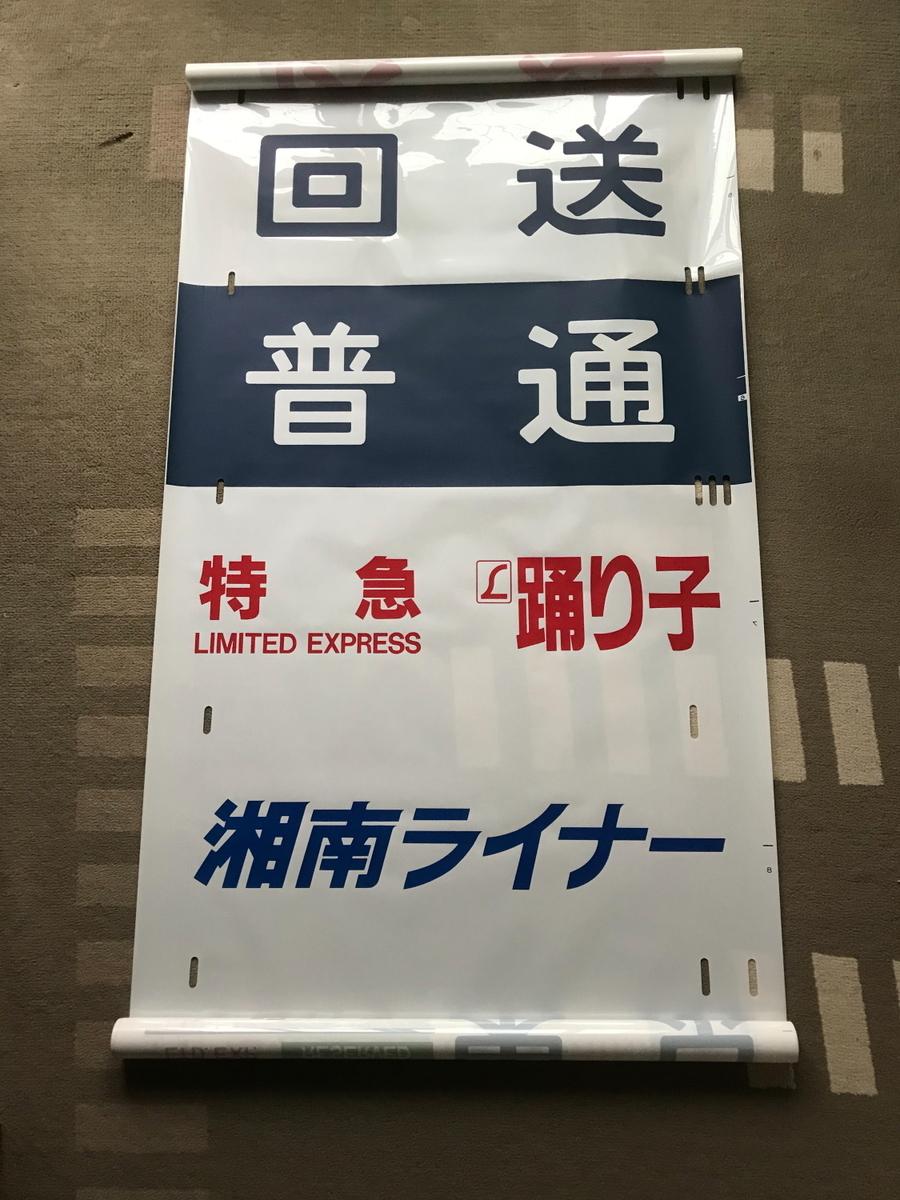f:id:kawaturu:20210310005715j:plain