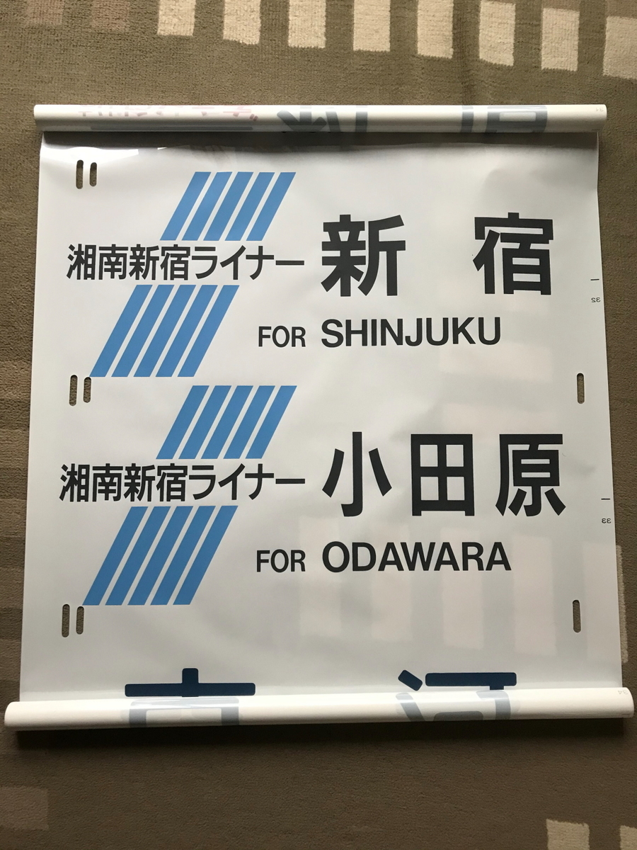 f:id:kawaturu:20210310013033j:plain