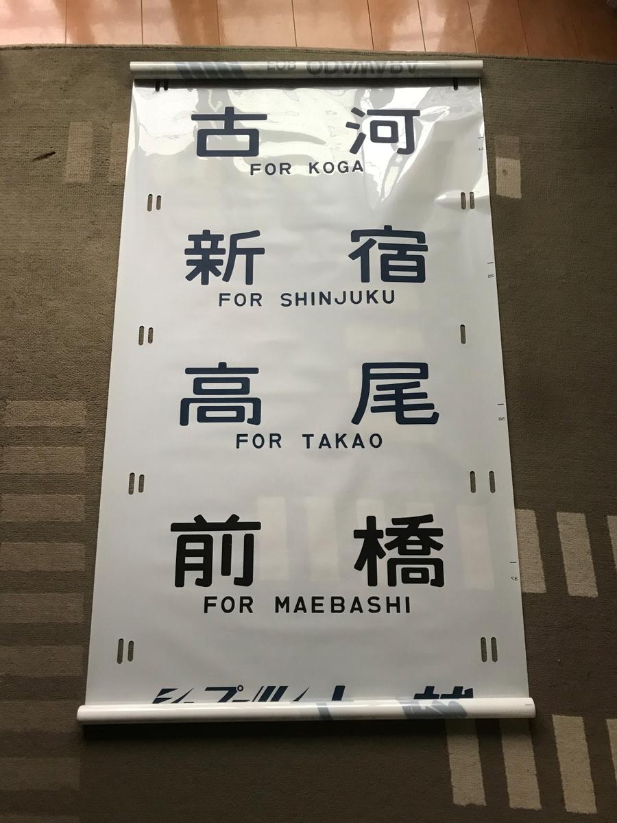 f:id:kawaturu:20210310015114j:plain