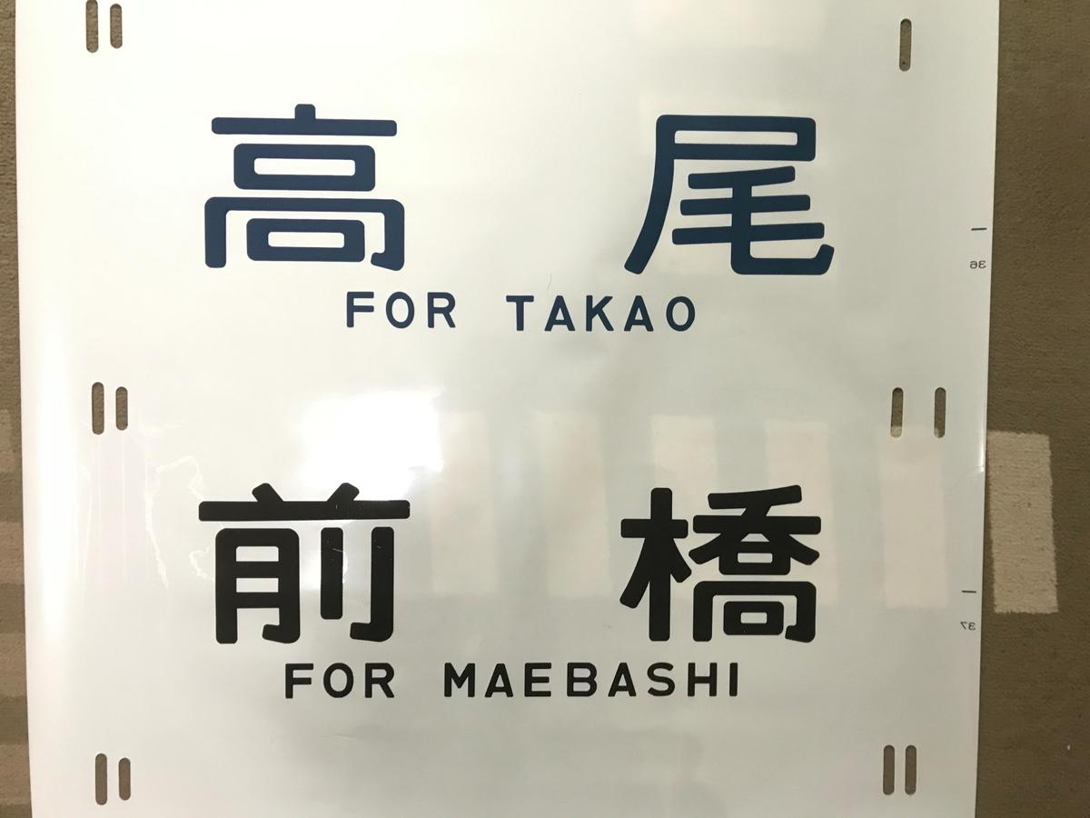 f:id:kawaturu:20210310171552j:plain