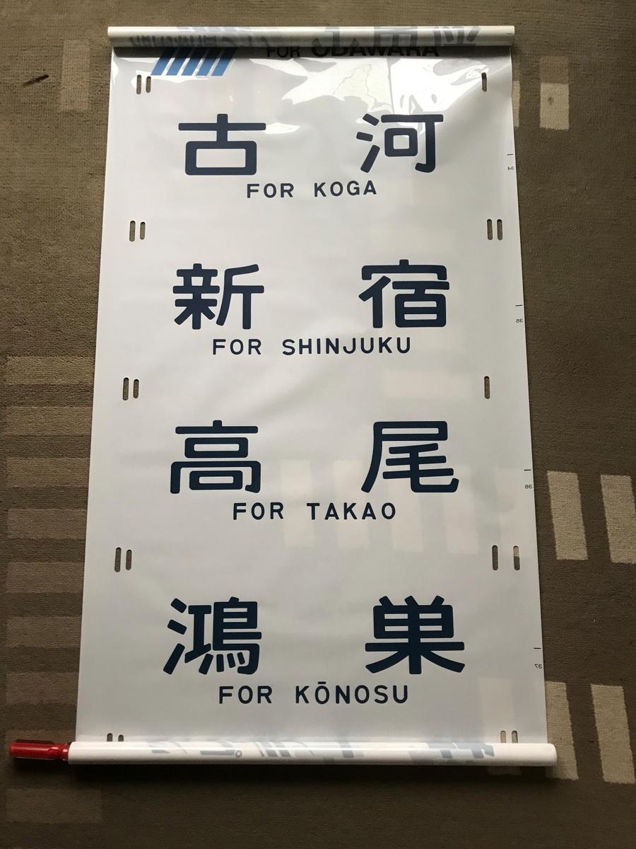 f:id:kawaturu:20210310190530j:plain