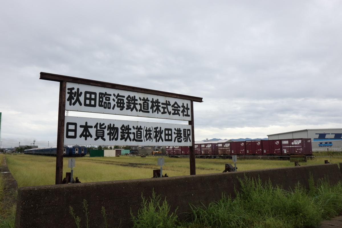 f:id:kawaturu:20210314195212j:plain