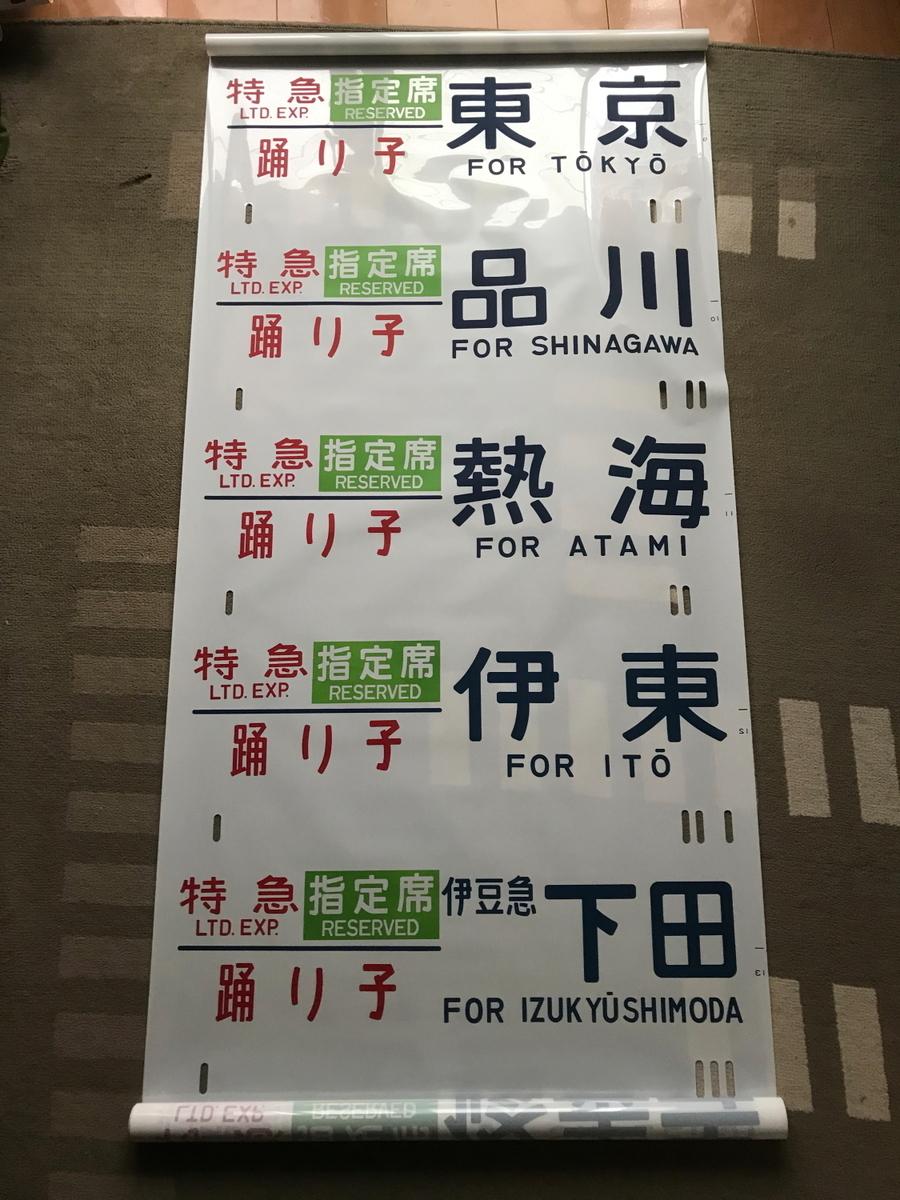 f:id:kawaturu:20210315212020j:plain