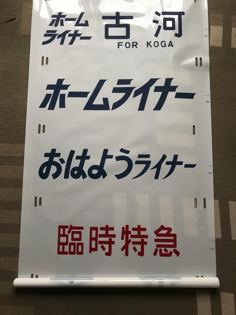 f:id:kawaturu:20210315220818j:plain