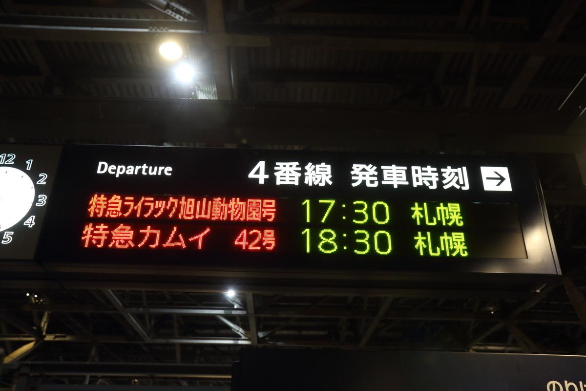f:id:kawaturu:20210319211131j:plain