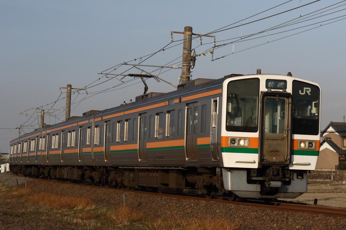 f:id:kawaturu:20210323200609j:plain