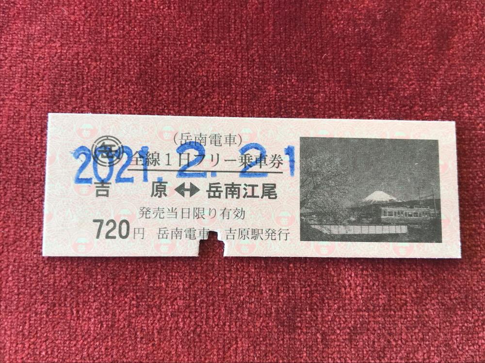 f:id:kawaturu:20210328185140j:plain