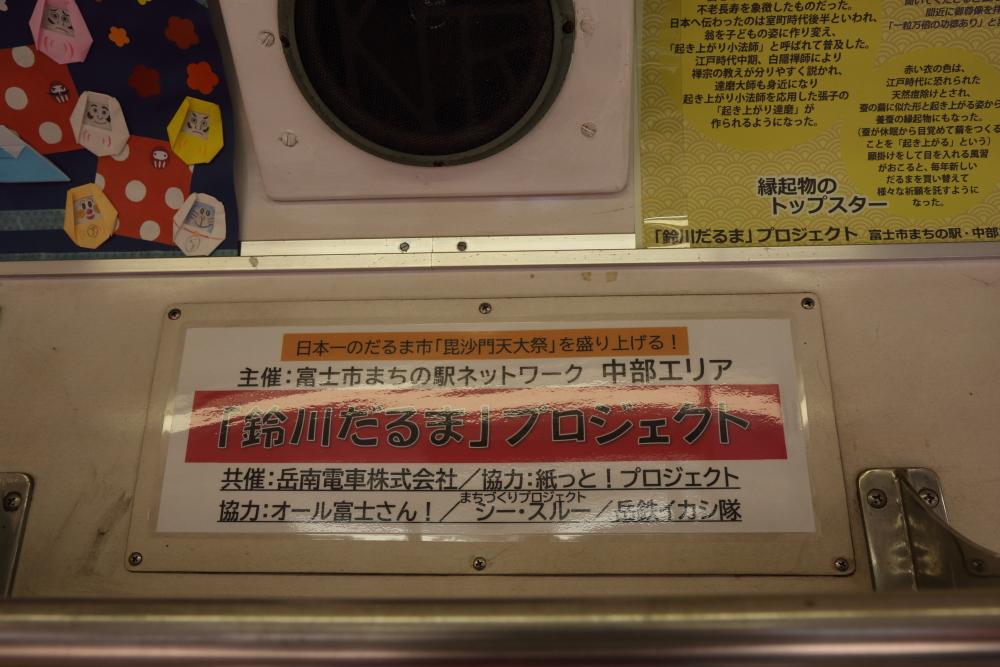 f:id:kawaturu:20210328190941j:plain