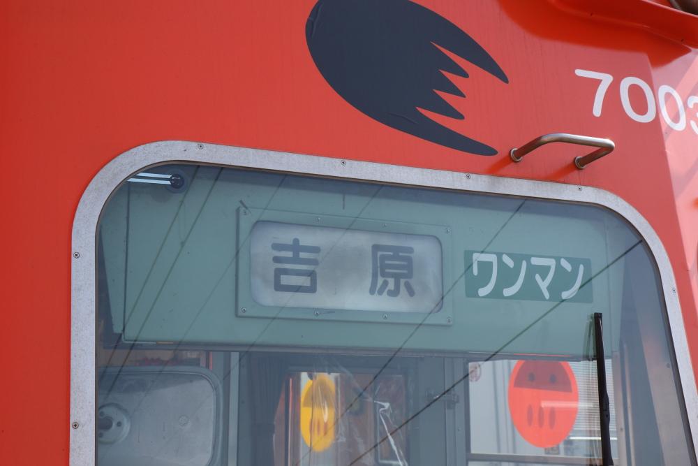 f:id:kawaturu:20210328205222j:plain