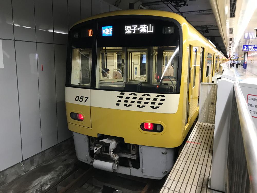 f:id:kawaturu:20210405205616j:plain