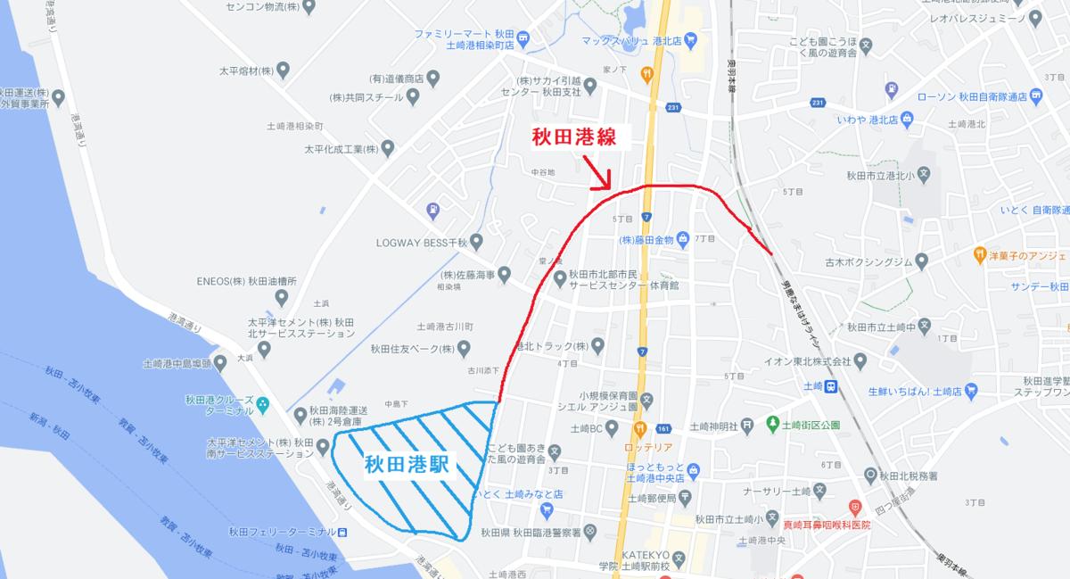f:id:kawaturu:20210408210125p:plain