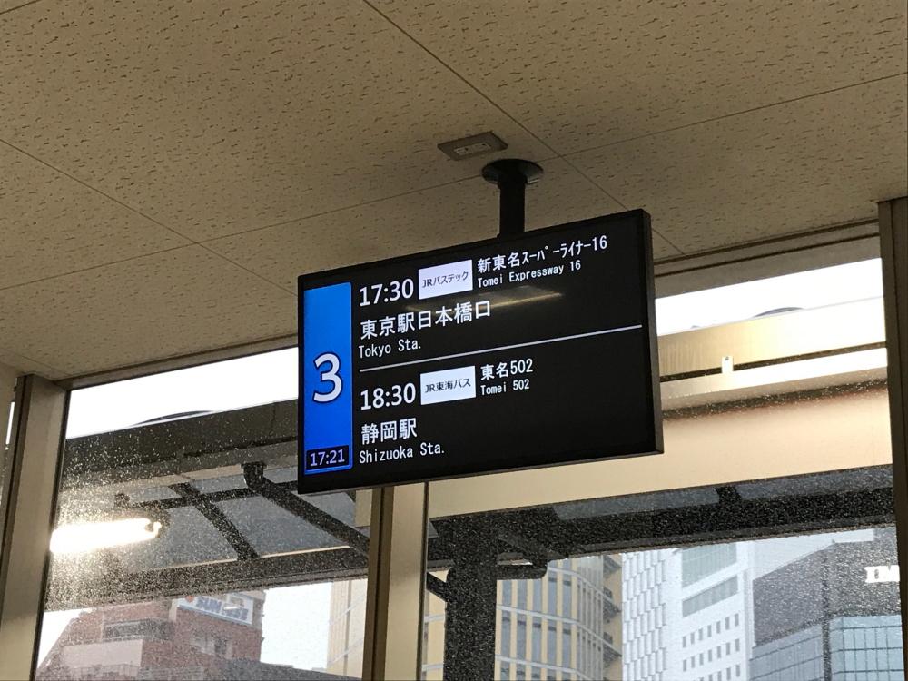 f:id:kawaturu:20210421205802j:plain