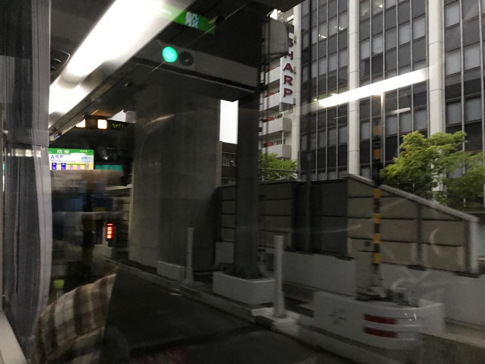 f:id:kawaturu:20210421214245j:plain