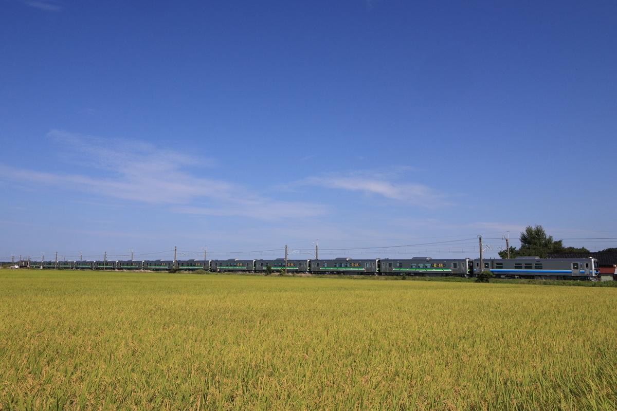 f:id:kawaturu:20210426211419j:plain