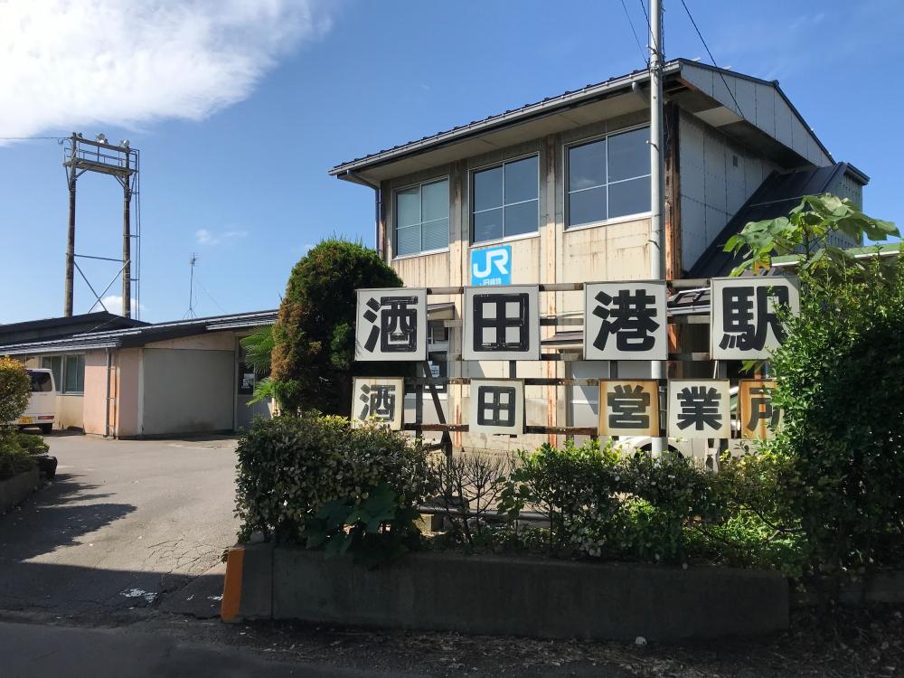 f:id:kawaturu:20210428203549j:plain