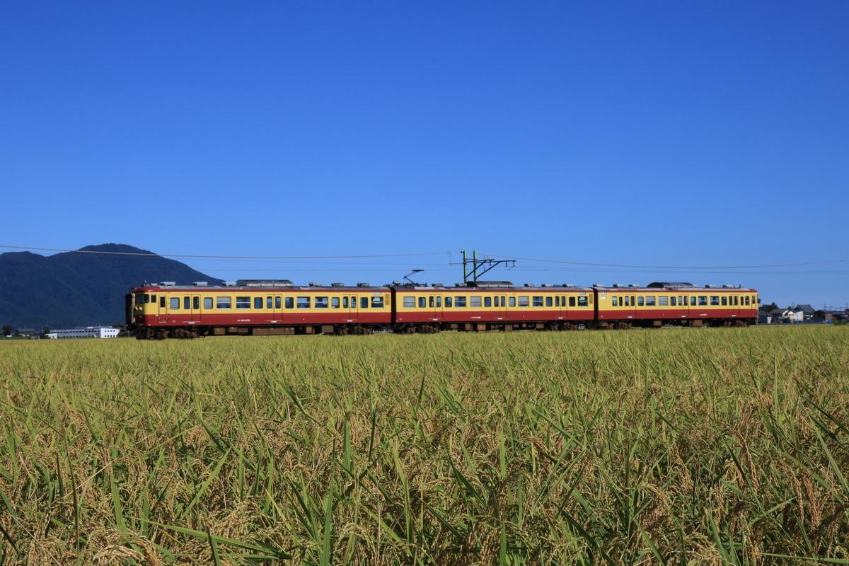f:id:kawaturu:20210510211157j:plain