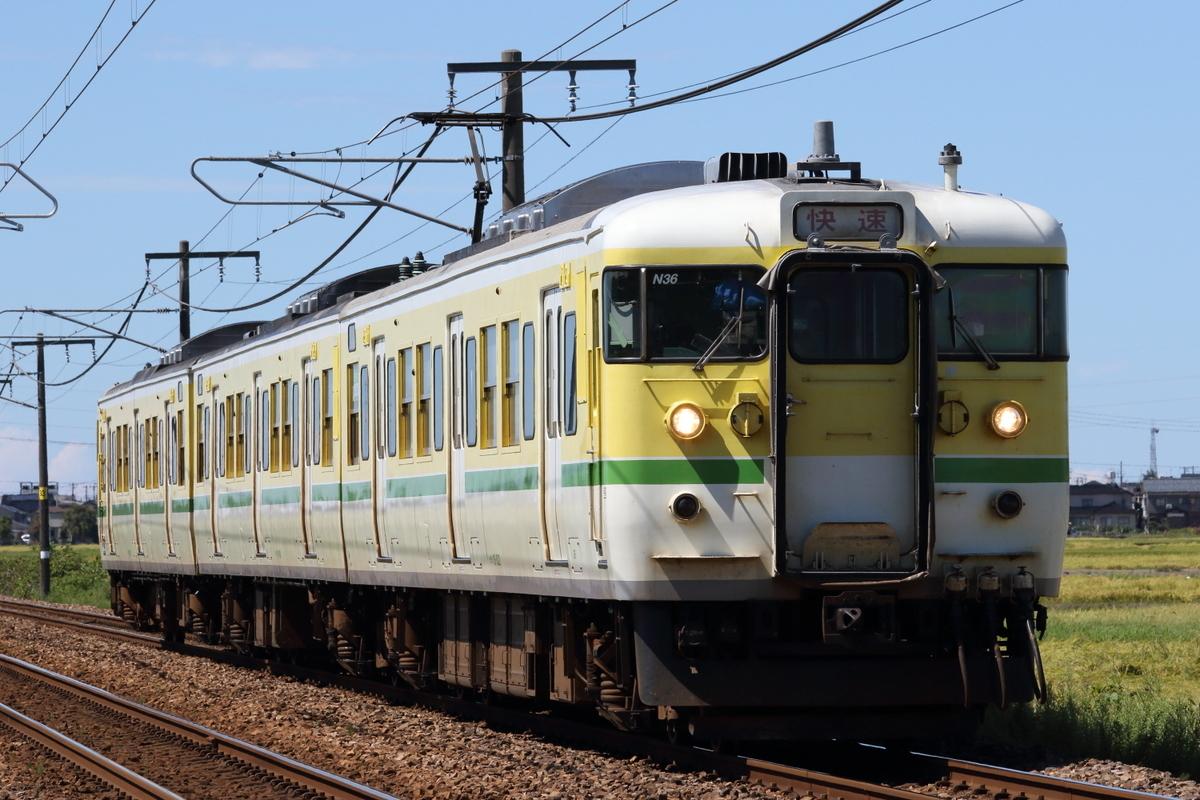 f:id:kawaturu:20210511195518j:plain