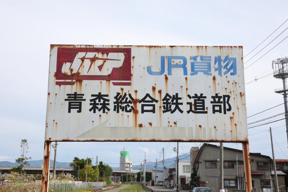 f:id:kawaturu:20210517220737j:plain
