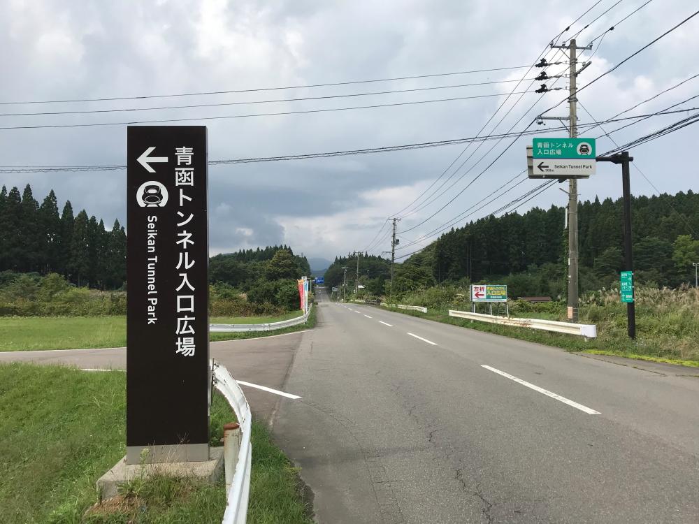 f:id:kawaturu:20210520210230j:plain